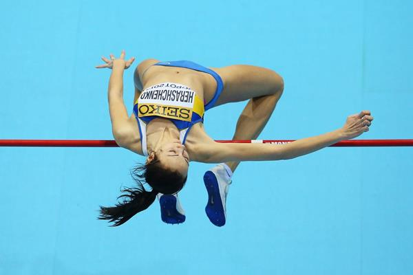 Ukrainian high jumper Irina Gerashchenko (Getty Images)