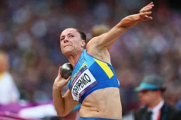 Lyudmyla Yosypenko (Getty Images)
