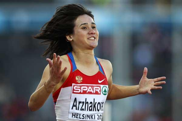 Yelena Arzhakova (Getty Images)