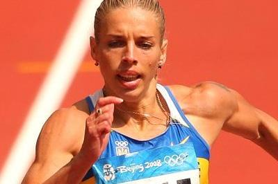 Natallia Pygyda of Ukraine equals her PB in the heats of the 200m (Getty Images)