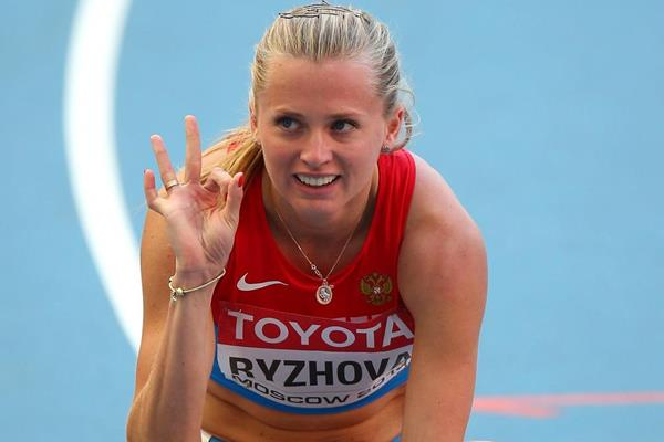 Russian 400m runner Kseniya Ryzhova (Getty Images)
