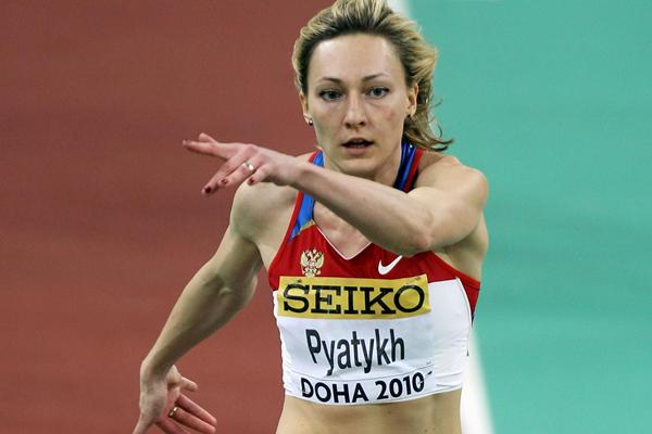 Anna Pyatykh of Russia during the Triple Jump final (Getty Images)