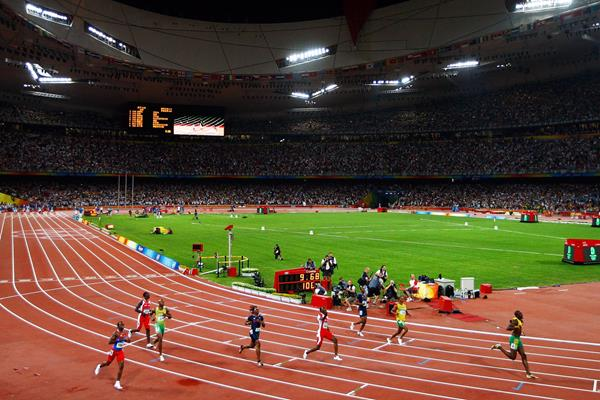 Beijing's Bird's Nest stadium during a evening session at the 2008 Olympic Games (Getty Images)