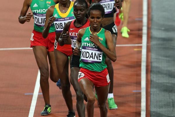 Werknesh Kidane (Getty Images)