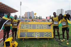 Jamaica celebrate their World youth best in the boys' medley relay at the 2013 World Youth Championships (Getty Images)