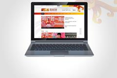 Beijing 2015 LOC website (IAAF)