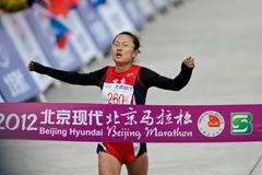 2012 Beijing Marathon champion Chaofeng Jia (Beijing Marathon organisers)