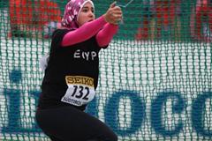 Rana Taha Ibrahim of Egypt (Getty Images)