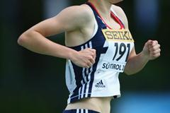Louise Small of Great Britain (Getty Images)