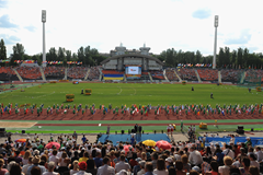 The opening ceremony of the IAAF World Youth Championships (Getty Images)