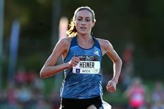 Madeline Heiner ()