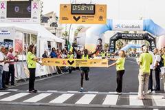 Abraham Cheroben winning at the 2014 Medio Maraton de Valencia  (organisers)