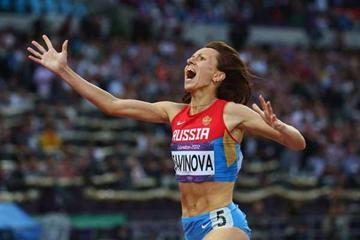 Mariya Savinova (Getty Images)