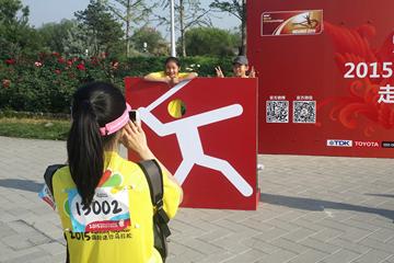 Children take part in the Beijing 2015 promotional activities at the Garden Expo Park (Beijing 2015 LOC)