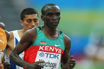 Eliud Kipchoge (Getty Images)