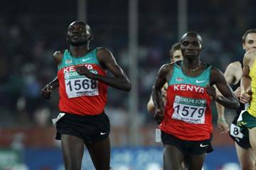 Gideon Gathimba (Getty Images)