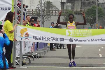 Gladys Kipsoi winning at the 2015 New Taipei City Wan Jin Shi Marathon (Organisers)
