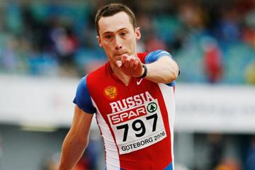 Russian triple jumper Danil Burkenya (Getty Images)