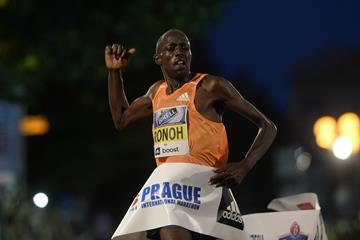 Geoffrey Ronoh wins at the 2014 Birell Prague Grand Prix 10k  (Geoffrey Ronoh wins at the 2014 Birell Prague Grand Prix 10k )