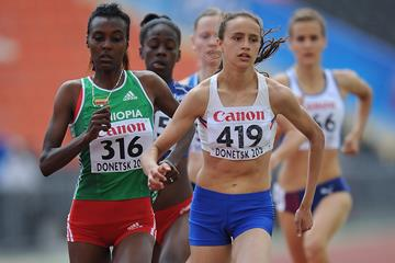 Dureti Edao and Anita Hinriksdottir at the 2013 IAAF World Youth Championships (Getty Images)