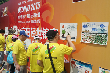 Children paint pictures to convey what they feel when they run at Beijing's Garden Expo Park (Beijing 2015 LOC)