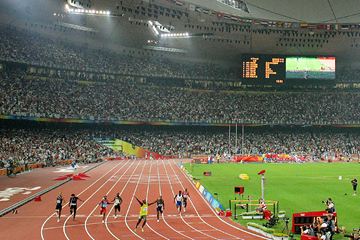 Athletics action at Beijing's Birds Nest Stadium (Getty Images)