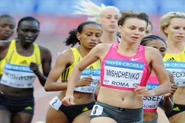 Anna Mishchenko (Getty Images)