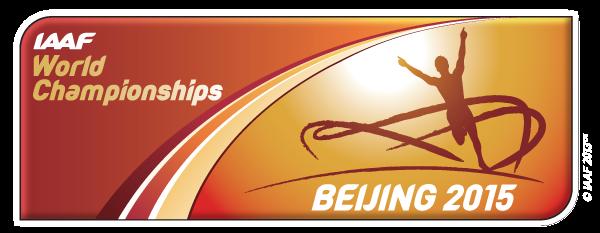 IAAF World Championships 2015 (IAAF World Championships 2015)