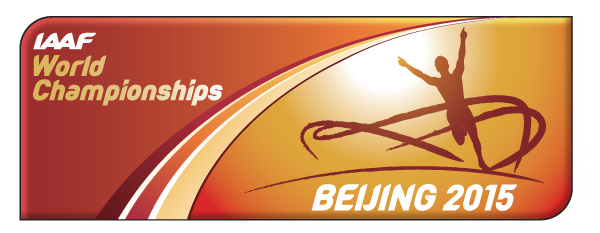 IAAF World Championships 2015 (IAAF World Championships 2015)