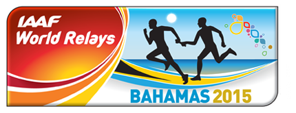 IAAF World Relays logo 2015 (IAAF)