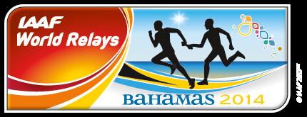 World Relay Logo 2014 (IAAF)