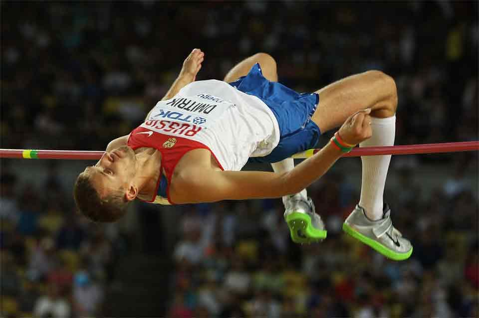 High Jump image used in IAAF disciplines (Getty Images)