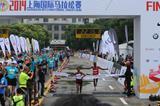 Tigist Tufa wins the Shanghai Marathon (Organisers)
