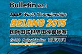 3rd Official Bulletin – IAAF World Championships, Beijing 2015 (IAAF World Championships, Beijing 2015 LOC)