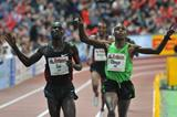 Augustine Kiprono Choge (Getty Images)