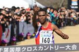 Kenya's Charles Ndirangu winning at the 2013 Chiba International Cross Country (Yohei Kamiyama / Agence SHOT)