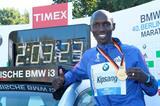 Wilson Kipsang at the 2013 BMW Berlin Marathon (Victah Sailer / organisers)