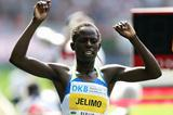 Pamela Jelimo, world junior 800m record-holder (Getty Images)