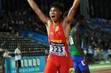 Mo Youxue in the boys' 100m final at the IAAF World Youth Championships 2013 (Getty Images)