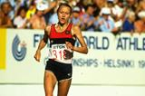 Grete Waitz (Getty Images)