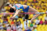 Hanna Melnychenko in the Heptathlon High Jump at the 2013 IAAF World Championships in Moscow (Getty Images)