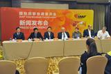 The press conference at the end of the IAAF Coordination Commission's visit to Beijing (Organisers)