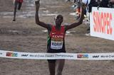 Japhet Kipyegon Korir wins the senior men's race at the 2013 IAAF World Cross Country Championships, Bydgoszcz, Poland  (Getty Images)