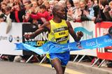 Micah Kogo takes the Great Birmingham Run title (Organisers)