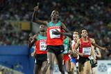 Kenyan 1500m runner Asbel Kiprop (Getty Images)