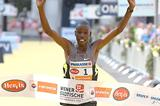 Henry Sugut notches up his third victory at the Vienna City Marathon (Giancarlo Colombo)