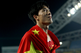 Chinese sprint hurdler Liu Xiang (Getty Images)