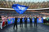 Officials of the IAAF, Germany and South Korea close the 12th IAAF World Championships in Athletics in the Berlin Olympic Stadium (Getty Images)
