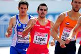 Spanish 800m runner Kevin Lopez (Getty Images)