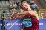 Barbora Spotakova at the 2014 IAAF Diamond League final in Brussels (Gladys von der Laage)